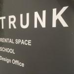 大阪でデザインを身近に学べる場所へ。大阪のレンタルスペースTRUNK
