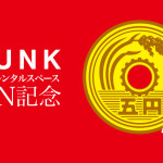 TRUNK大阪谷町のレンタルスペースOPEN記念