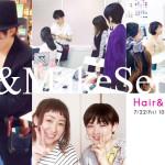 第2回♪ヘアとメイクでなりたい私に♡ミラクルチェンジセミナー