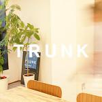 良い空間を格安で独り占め!大阪のレンタルスペースTRUNK。コワーキングスペースには無い魅力。