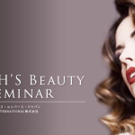 AH'S Beauty Seminar