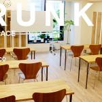 大阪のデザインスクールをTRUNKで!