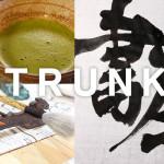 書道と茶道をカジュアルに学ぶ体験講座